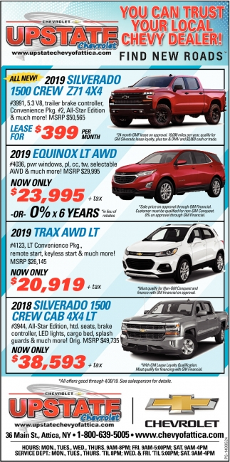 You Can Trust Your Local Chevy Dealer Upstate Chevrolet