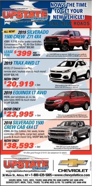 Now's Is The Time To Get Your New Vehicle!