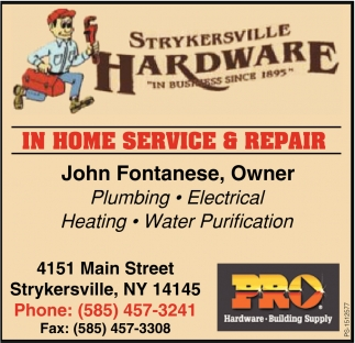 In Home Service & Repair
